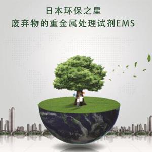 重金属污染治理项目工程